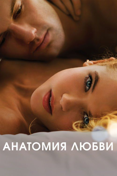 Watch->> Endless Love 2014 Full - Movie Online