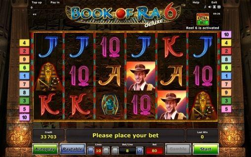 эмулятор игрового автомата russian roulette