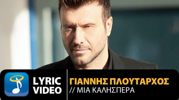 Γιάννης Πλούταρχος - Μια Καλησπέρα | Giannis Ploutarhos - Mia Kalispera ...