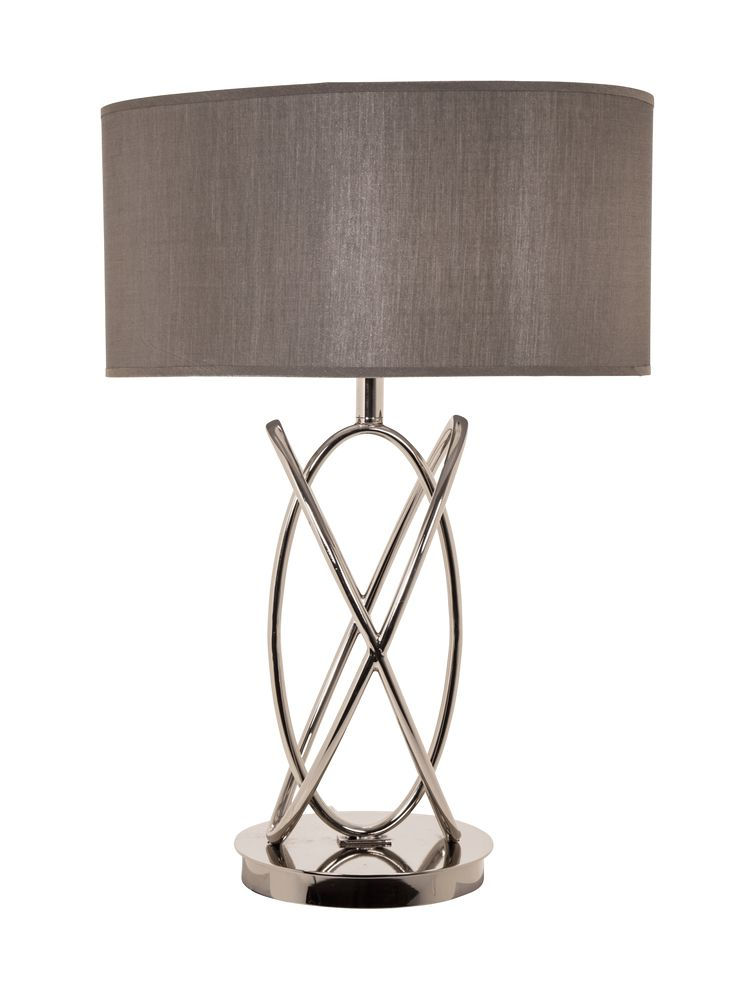 The Lina, nickel table lamp by RV Astley boasts a frame finish in nickel, with a silver/grey light shade. Part of the Lina range, this beautiful floor lamp is the perfect compliment to a minimalist living room.