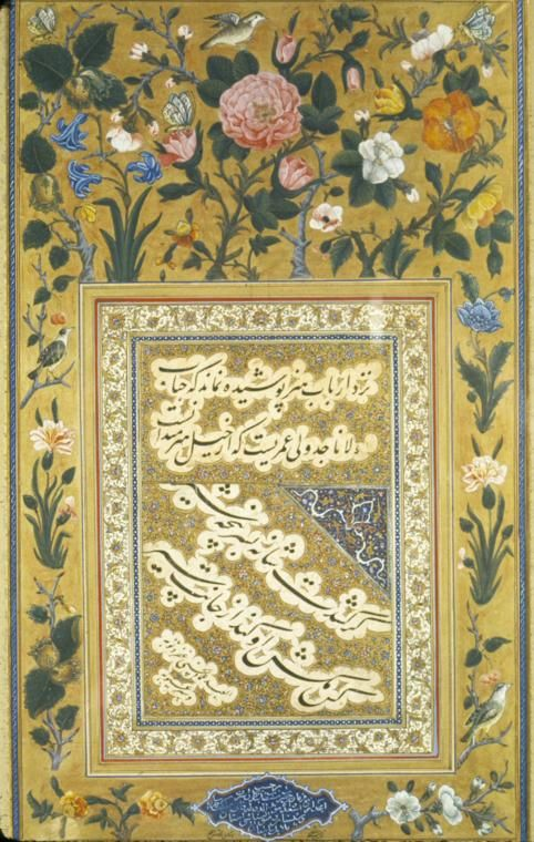 Asian Art Denver Art Museum Calligraphy Iran Qajar