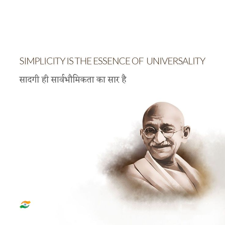 Best Patriotic Quotes In Hindi: 36 Best Mahatma Gandhi Images On Pinterest