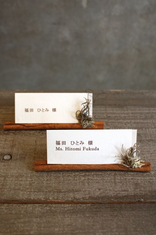 http://shop.ji-ru.com/?pid=30401232