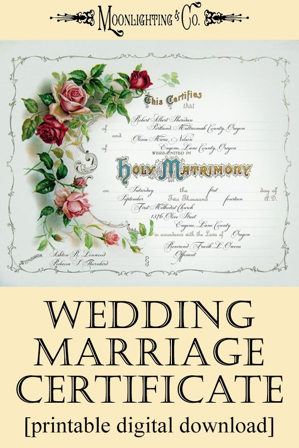 Custom Vintage Wedding Marriage Certificate Record Your Marriage