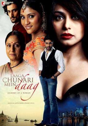 Laaga Chunari Mein Daag - Rani Mukerji, Abhishek Bachchan, Jaya Bachchan, Konkona Sen Sharma, Kunal Kapoor