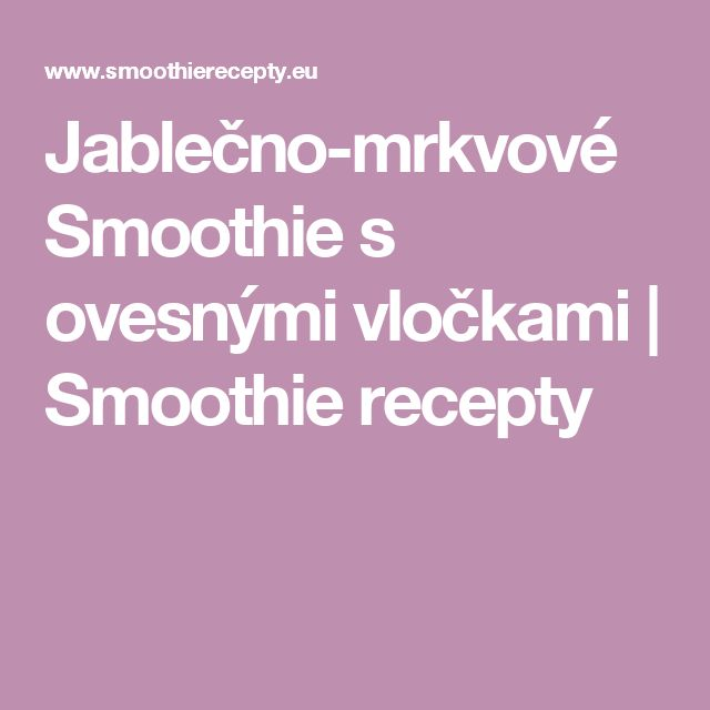 Jablečno-mrkvové Smoothie s ovesnými vločkami  | Smoothie recepty