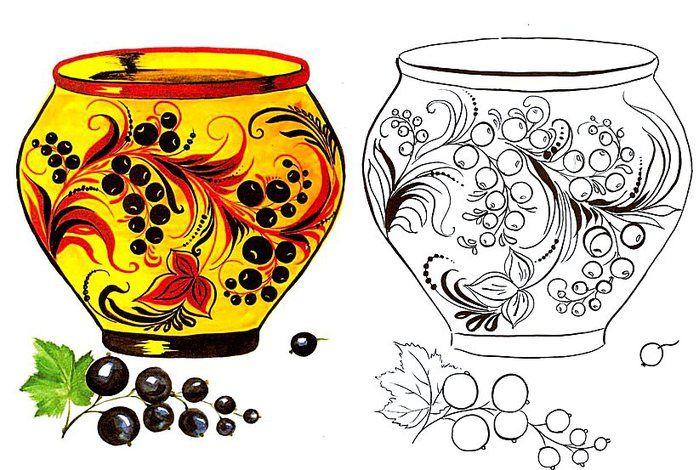 ceramica en blanco para pintar - Buscar con Google