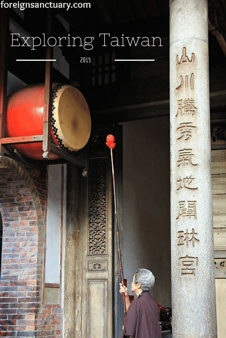 Hitting the Drum at a Temple in Taiwan - Exploring Taiwan [2015] (Click