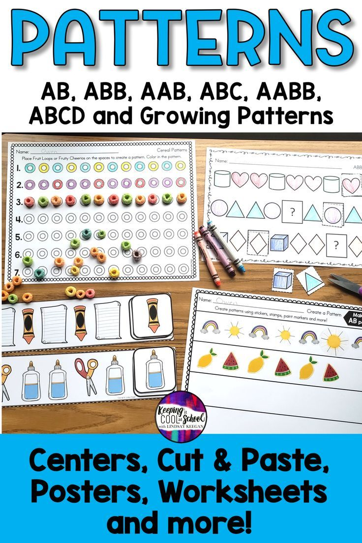 hight resolution of Patterns Worksheets