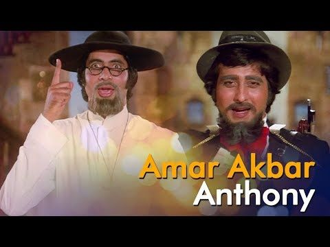 BollyHits - Amar Akbar Anthony - Title Song - Amar Akbar Anthony (1977)