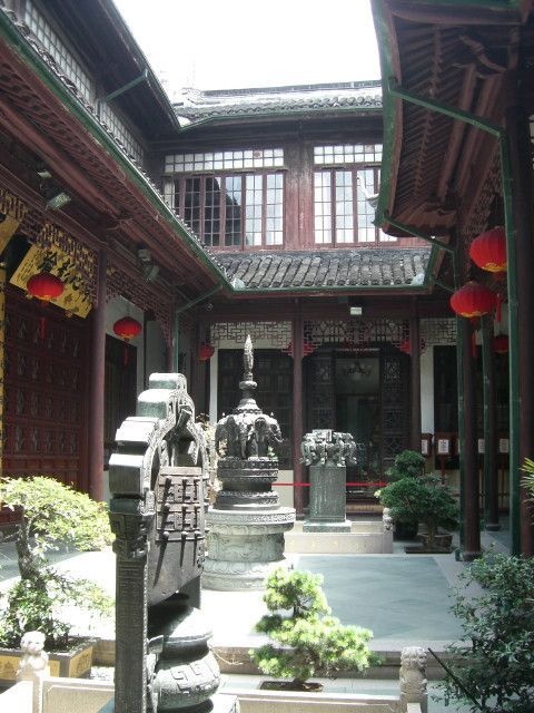 A traditional Chinese courtyard: