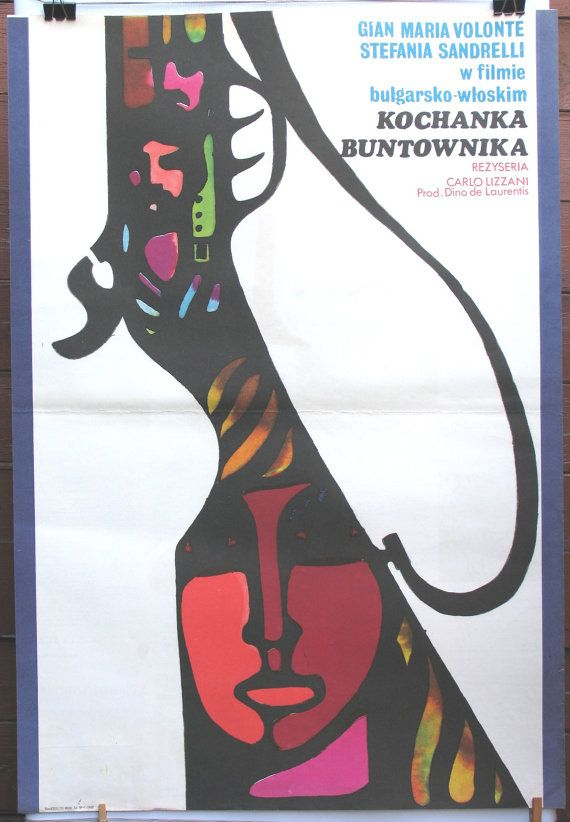 "Poster vintage. Italy - Bulgaria (1968) film ""The Bandit"". Polish poster by Maciej Hibner (1971). Retro movie poster"