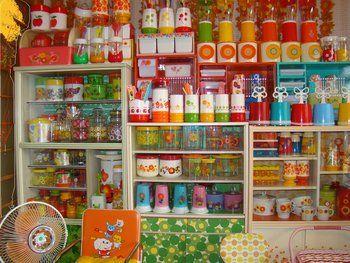 レトロ雑貨 タイムスリップストア backyardのバックヤード:昭和レトロポップな部屋