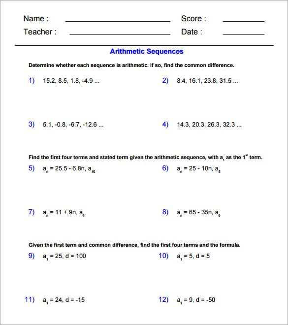 Arithmetic And Geometric Sequences Worksheets 7th Grade – Cute766