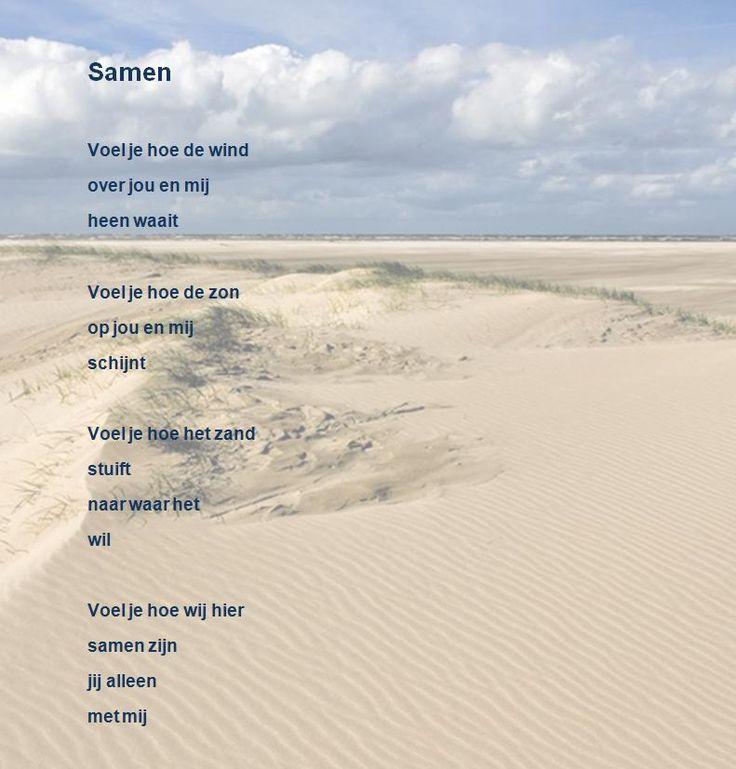 gedichten strand - Google zoeken