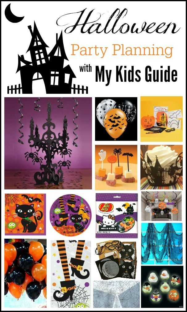Check out the cutest Halloween party supplies for kids of all ages