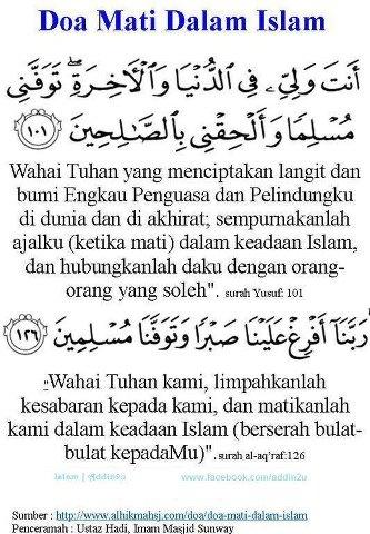 Doa Mati dalam Islam