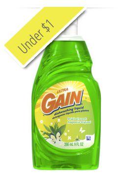 Gain-Coupon