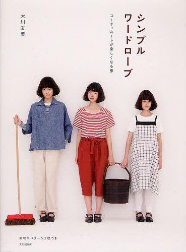 Simple Wardrobe - Tomomi Okawa - Japanese Sewing Pattern Book for Women - JapanLovelyCrafts