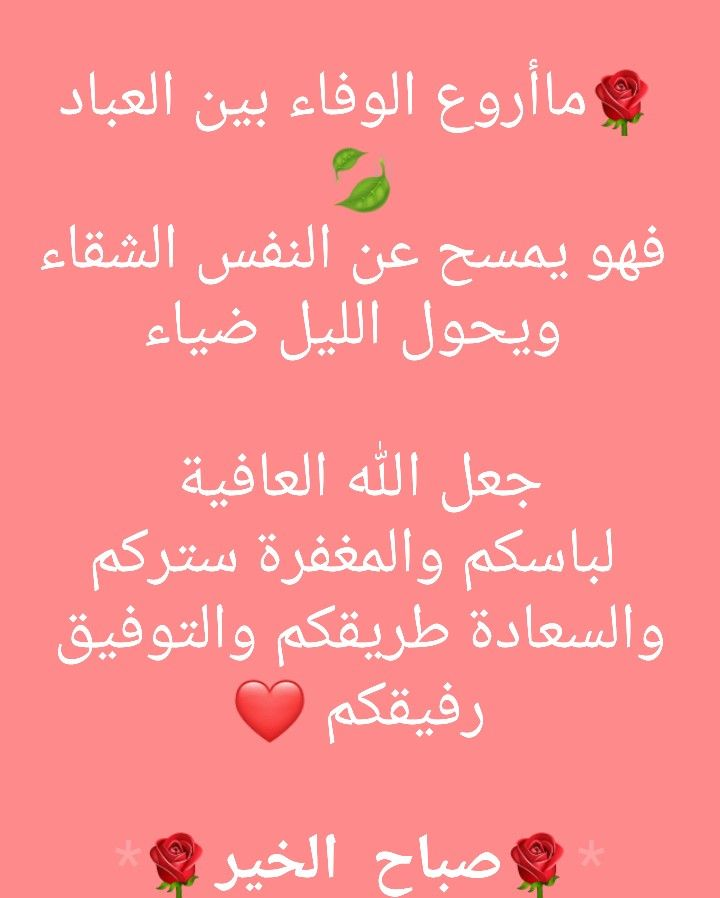Pin By فلسطينية ولي الفخر On الكلمة الطيبة Feelings Projects To Try Arabic Calligraphy