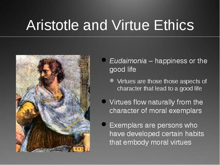 defining virtue in nicomachean ethics by aristotle At the end of nicomachean ethics aristotle argues that the best life, the most virtuous life is the contemplative life, the life of philosophical reflection of course, as christians, we too would say that the best life is the life of contemplation.