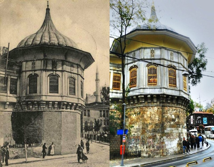 Istanbul Past & Future