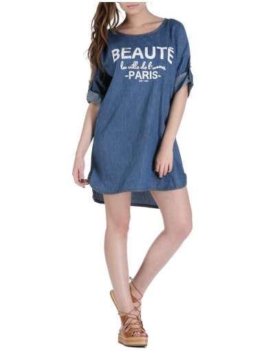 ΝΕΕΣ ΑΦΙΞΕΙΣ :: Jean Φόρεμα Beaute Paris Blue - OEM