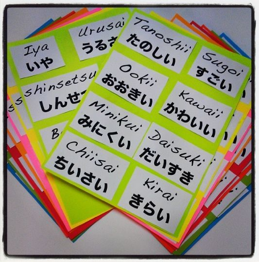 MYO (Make Your Own) 'karuta' cards for vocabulary games. Print up themed vocabulary onto white paper. Cut around the words and glue onto fluro/bright paper. Put into laminating sheets before sealing these through a laminator. Tactile, engaging and highly competitive learning activity!! #karuta #Japanese #Japaneseteacher #cardgames #engaginglearning