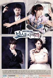 Protect The Boss Episode 1 Eng Sub. After a long stretch of unemployment No Eun Seol lands a job as secretary to Cha Ji Heon the youngest son of a rich family. However her secretary duties go beyond the ordinary, helping her boss cope and function in normal society.