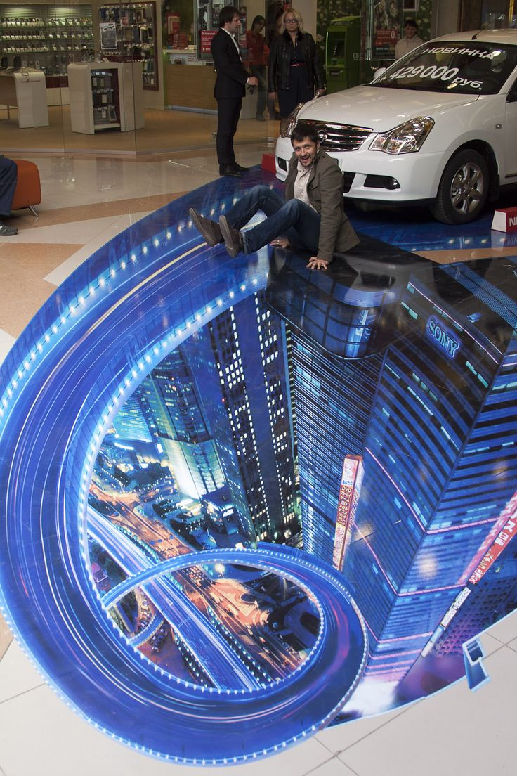 3d STREET ART | 3D street painting imitation for the mall