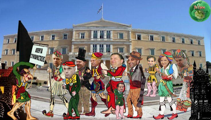 Ελληνικό Καλειδοσκόπιο: ΕΛΕΟΣ... Η Απόλυτη ξεφτύλα των ανδρεικέλων !!!