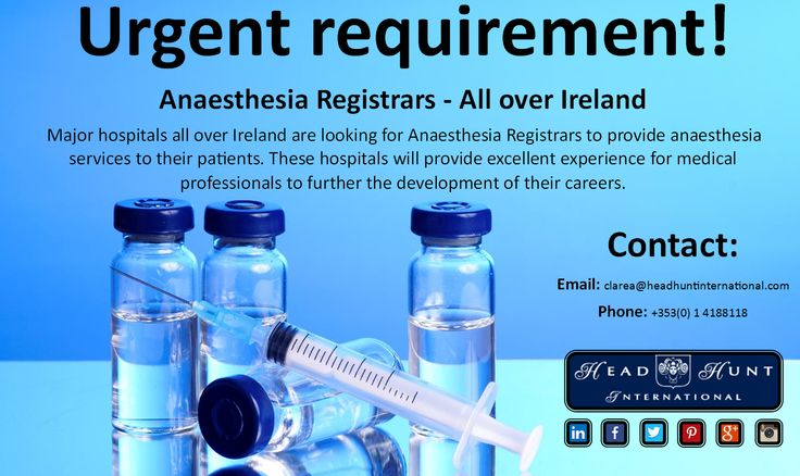 **Anaesthesia Registrars - Urgently required - All over Ireland**