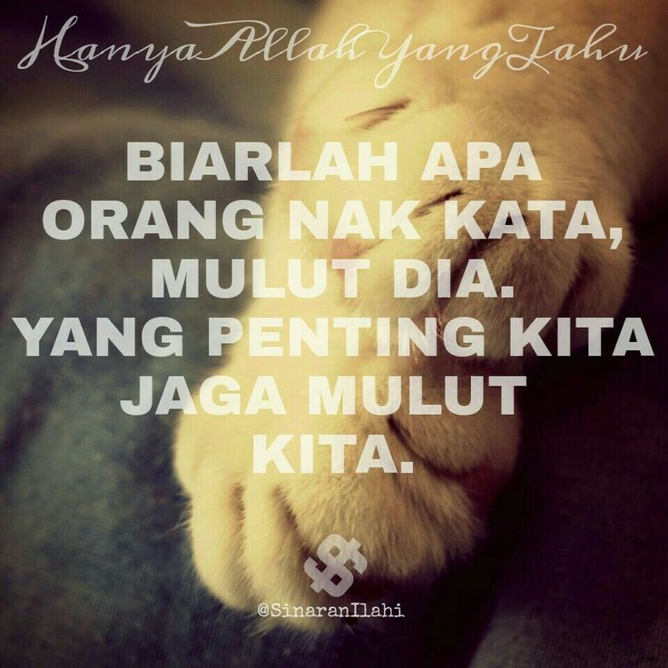 28 best kata hikmah images on Pinterest | Islamic, Quran ...