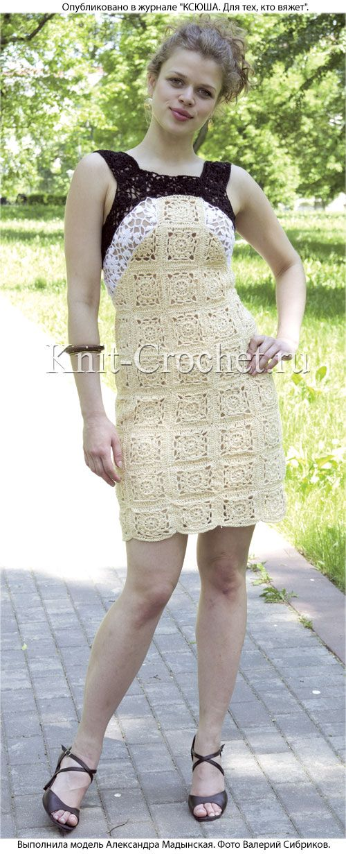 Связанное крючком платье из квадратных мотивов 44-46 размера.