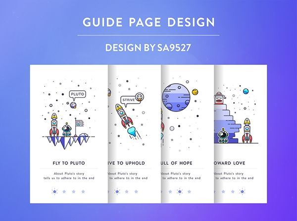 探路者APP引导页设计欣赏~ on App Design Served