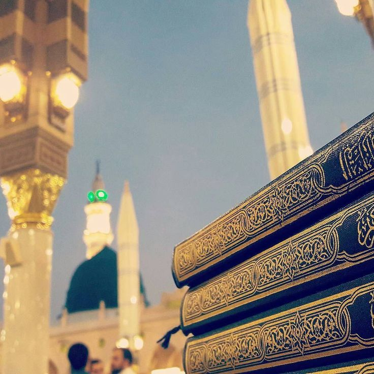 The Qur'an heals the heart and the soul. Whenever despair is inflicted on a person, his/her solace and comfort is found in the Qur'an.