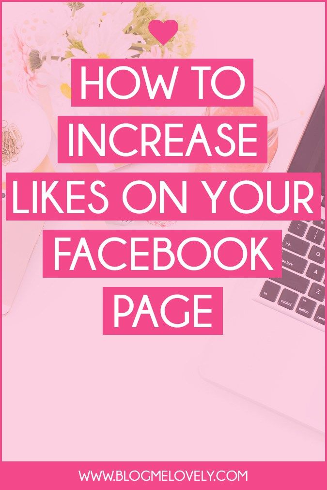 How to Increase Likes on Your Facebook Page | I am sharing 10 different ways to start growing your Facebook audience. Click through to take action now!