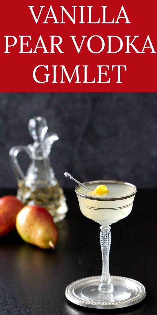 A creative twist on the classic gimlet recipe, this vanilla pear vodka gimlet pairs vanilla syrup with pear liqueur in a light and refreshing cocktail.#cocktails #cocktailrecipe #drinks #drinkrecipes