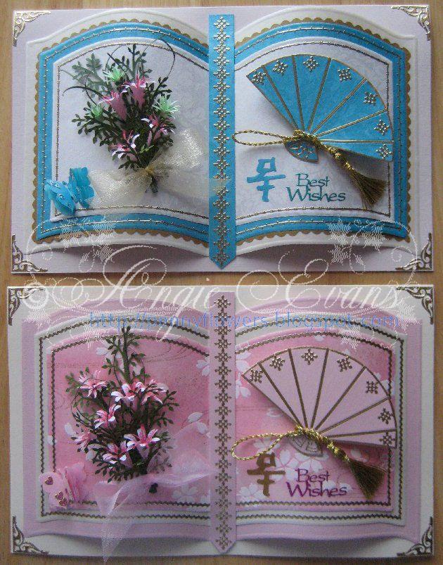 Fan book cards
