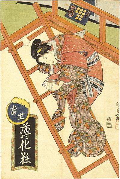 175 best 歌川国貞 (Utagawa Kun...
