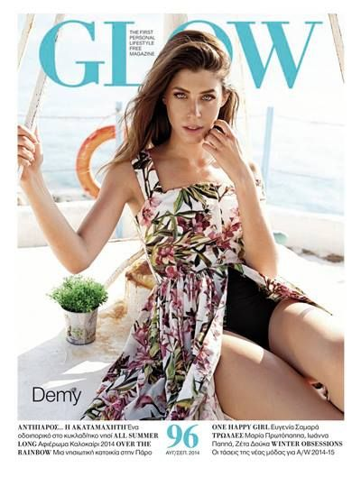 August,September 2014 | Our cover story_Demy