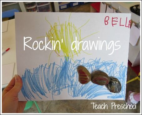"Gather up a few rocks to use as drawing starters! See our ""Rockin Drawings"" by Teach Preschool"