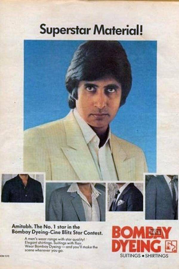 Vintage ads with B'wood stars!- The Navgujarat Samay Photogallery