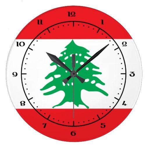 Flag of Lebanon Wall Clocks