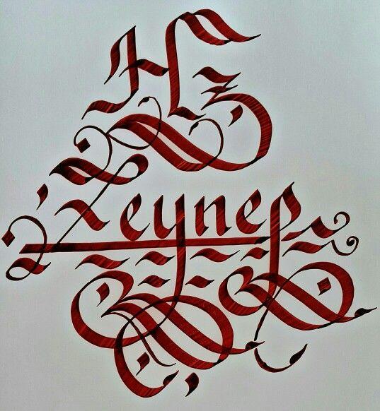 Mehmet Akgül  Kendi kalemimden.