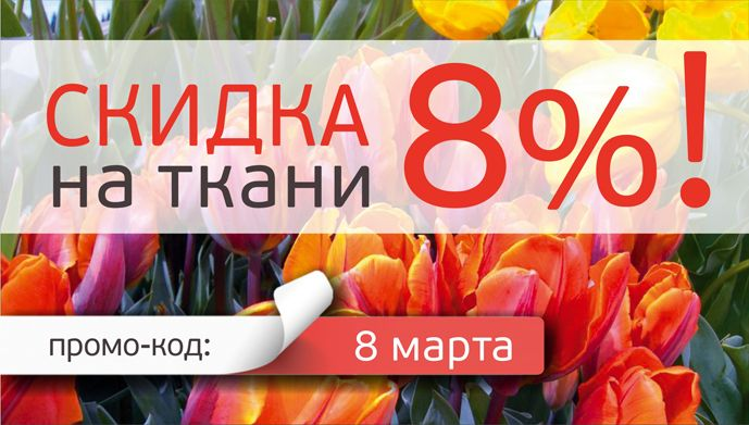 "Каталог - Интернет-магазин ""Сезон"""