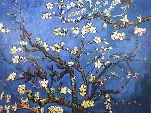 Blossoming Almond Tree - Vincent Van Gogh (Feb. 1890)
