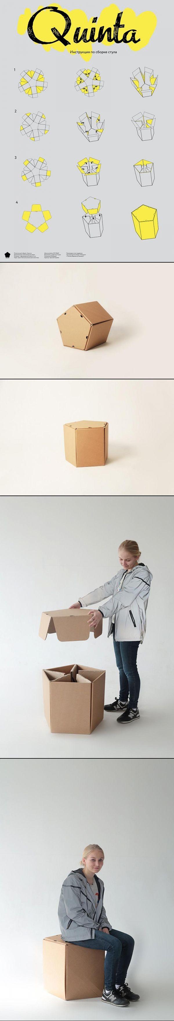 """Cardboard chair """"Quinta"""" by Valeriya Solovyeva. Curator: Arseniy Sergeev. HSE ART AND DESIGN SCHOOL, 2016"""