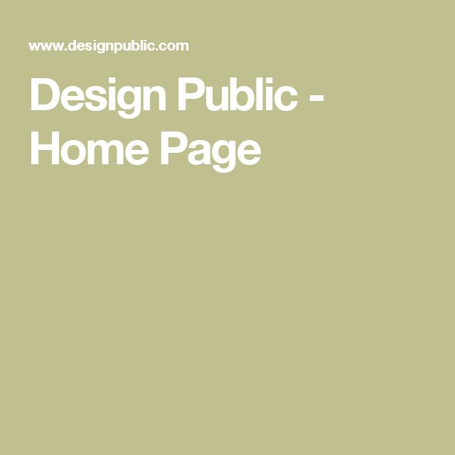 Design Public - Home Page
