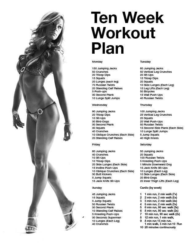 10 Week Workout Plan | must start jan 1. make sure to include the cardio at the bottom..